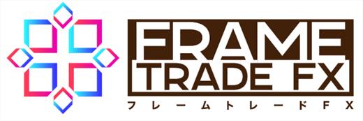 フレーうトレードfx